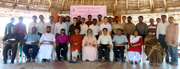 National Study Conference on Grassroot Ecumenism