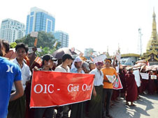 Monks lead protests against OIC opening an office
