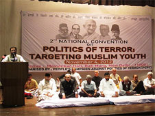 Politics of terror: targeting Muslim youth