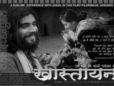 Poster of the Hindi film, 'Christayan' (the journey of Christ) released in Indore