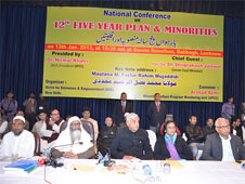 """National Conference on """"12th Five-Year-Plan & Minorities"""" organized in Lucknow"""