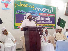 Imams Council President T Abdurahman Baqavi speaking at the programme orgainsed as part of 'Priyapetta Nabi' campaign at YMCA hall