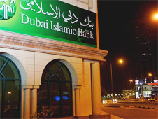 Islamic banking is nothing but participatory banking