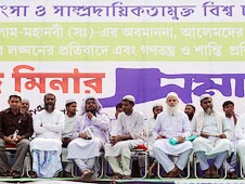 Leaders of Muslim organizations on the stage in a protest vonvention in Kolkata on 30 March against Bangladesh Government