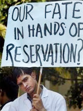 Reservations system