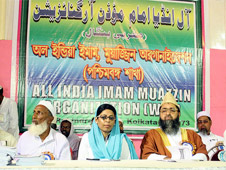 All India Imam Muazzin Organisation conference