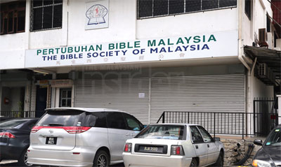 Bahasa Malaysia and Iban Bibles were seized from the Bible Society of Malaysia six months ago and today the attorney-general says there will be no prosecution in the case