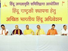 Hindu Convention at Ramnathi Temple